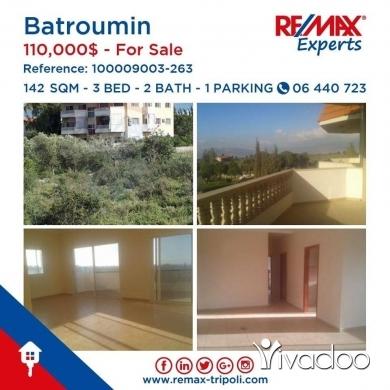 Apartments in Tripoli - Apartment For Sale In Batroumine, Koura
