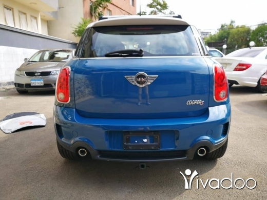 Mini in Beirut City - Countryman S All4
