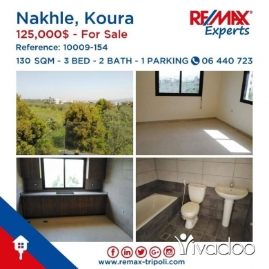Apartments in Tripoli - Apartment For Sale In Nakhle, Al Koura - Banker cheque accepted