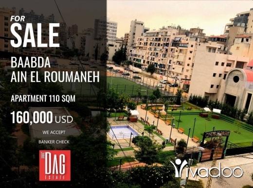 Apartments in Ain el-Remmaneh - شقة في بعبدا, عين الرمانة, م110, واجهة مفتوحة استثنائية اكثر من 500م