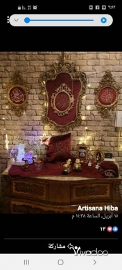 Clothes, Footwear & Accessories in Tripoli - Artisana