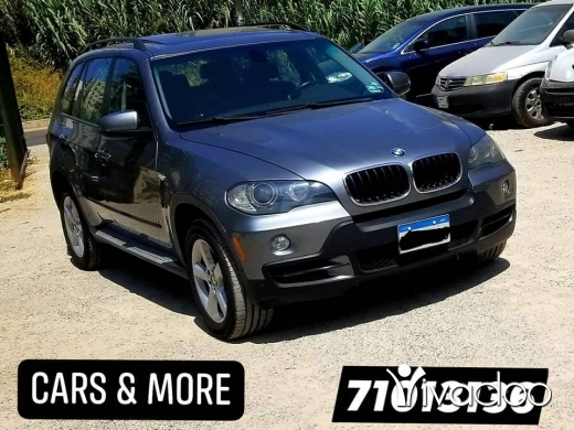 BMW in Beirut City - BMW X5 2007 / 71013136 or 03532764