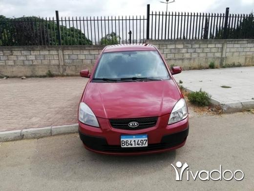 Kia in Tripoli - Car for sale