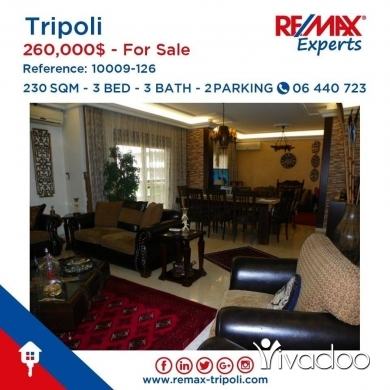 Apartments in Tripoli - Furnished Apartment For Sale In Tripoli