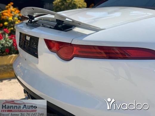 Jaguar in Tripoli - F-type 2016