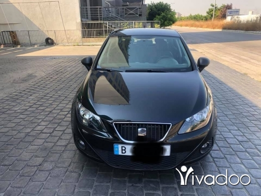 Seat in Beirut City - Seat ibiza