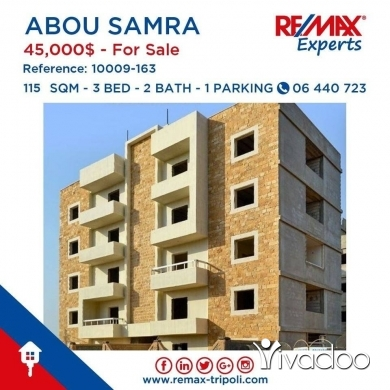 Apartments in Tripoli - New Apartment For Sale In Abou Samra, Tripoli