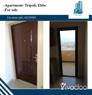 Apartments in Tripoli - شقة فخمة بمواصفات عالية ,في طرابلس القبة,