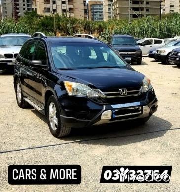 Honda in Beirut City - Honda CR-V 2010 / 71013136 or 03532764