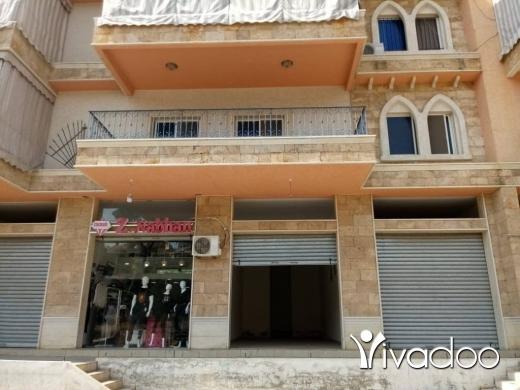 Shop in Kfar Remmane - محل مميز بسعر خيالي للإيجار فقط ٢٥٠ ألف ليرة لبناني قابل للتفاوض