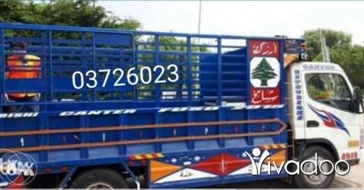 Transport in Bechara El Khoury - نقليات صالح وهب