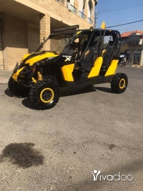 Other in Beirut City - Utv maverick can-am 1000cc 2014