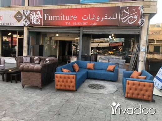 Office Furniture & Equipment in Jnah - ورد للمفروشات