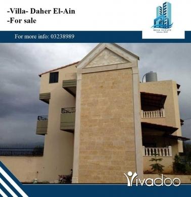 Apartments in Tripoli - فيلا للبيع بمواصفات عالية, تقع في نخلة,ضهر العين-شمال لبنان-