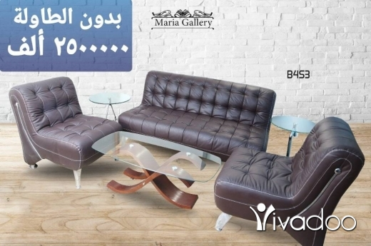 Office Furniture & Equipment in Beirut City - Maria Gallery