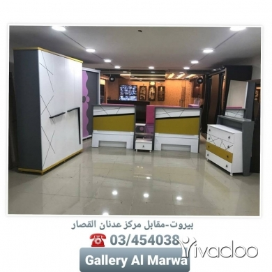 Office Furniture & Equipment in Beirut City - Gallery Al Marwa