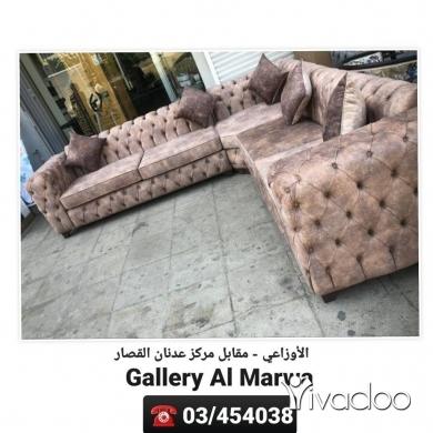 Home & Garden in Beirut City - Gallery Al Marwa