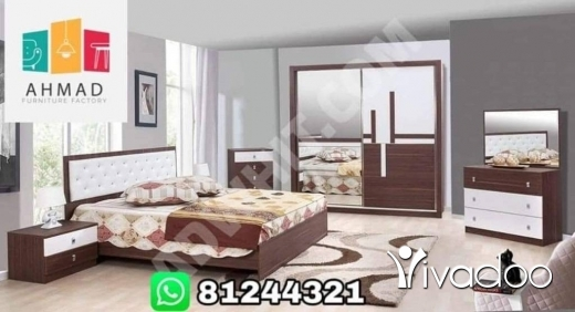 Home & Garden in Khalde - Ahmad Furniture