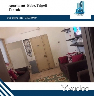 Apartments in Tripoli - شقة للبيع في طرابلس القبة, ضهر المغرطابق 1 علوي. تتألف الشقة من 3 غرف نوم ، صالون, غرفة جلوس ,مطبخ , وحمام , وبلكون كبيرالمساحة 140 متر مربع,السعر للبيع على اللبناني: 205,000,000 مليونللمزيد من المعلومات يرجى التواصل واتس اب او اتصال على الرقم 03238989لاي