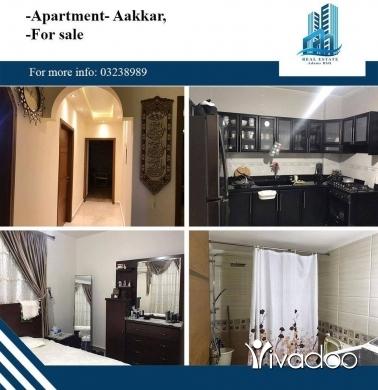 Apartments in Tripoli - شقة فخمة بمواصفات عالية , ديلوكس (high quality finishing) للبيع في عكار, كوشا- شمال لبنان