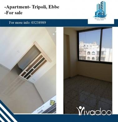 Apartments in Tripoli - شقة فخمة للبيع بمواصفات عالية ,في طرابلس القبة, بجانب مسجد عائشة