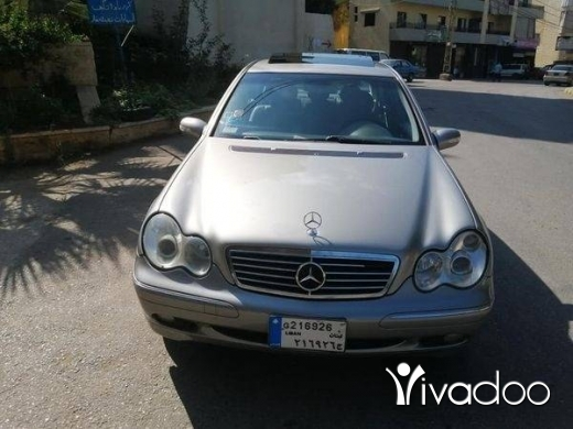Mercedes-Benz in Deir Ammar - 26 mins  ·