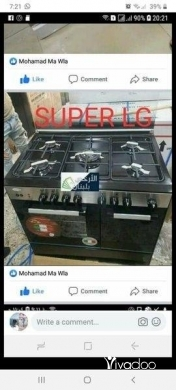Appliances in Tripoli - حرق أسعار