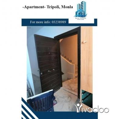 Apartments in Tripoli - شقة فخمة للبيع في طرابلس شارع المنلا,