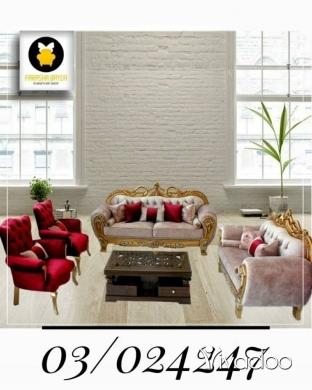 Home & Garden in Jnah - كاليري الفراشة البيضاء