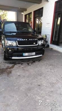 Rover in Tripoli - Sport 2006