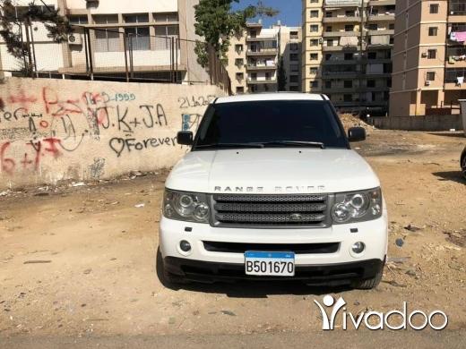 Rover in Tripoli - للجادين فقط