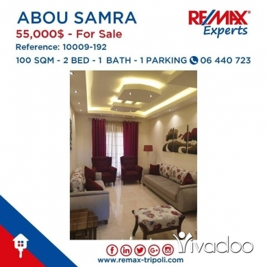 Apartments in Tripoli - New Cozy Apartment For Sale In Abou Samra, Tripoli