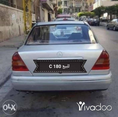 Mercedes-Benz in Tripoli - للبيع