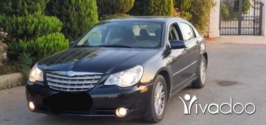 Chrysler in Tripoli - chrysler 2008