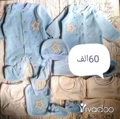 Clothes, Footwear & Accessories in Beirut City - طقم مستشفى مخمل تقيل 10قطع
