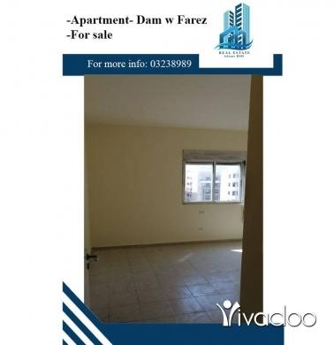 Apartments in Tripoli - شقة مميزة للبيع في طرابلس ضم وفرز,