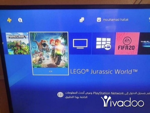 Video Games & Consoles in Tripoli - Ps4 slim