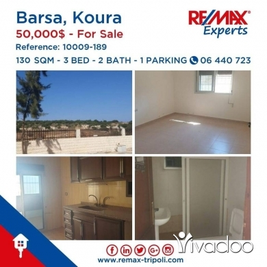 Apartments in Tripoli - Apartment For Sale In Barsa- Al Koura