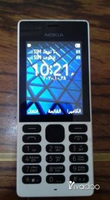 Phones, Mobile Phones & Telecoms in Beirut City - للبيع