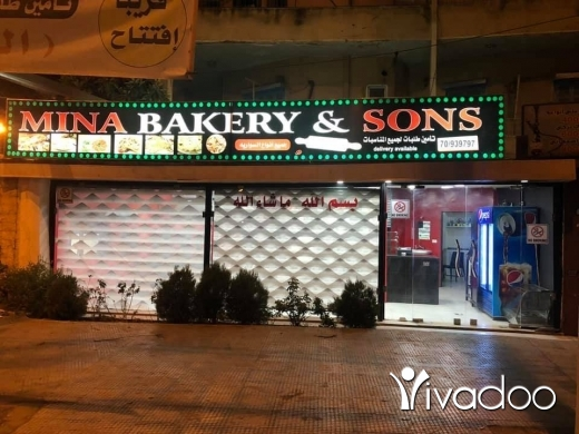 Retail in Tripoli - Ma7al jehez lal cheghel for sale