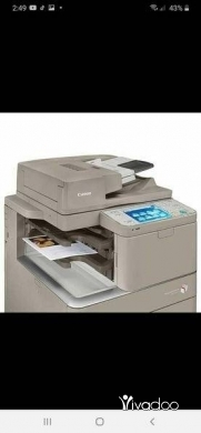 Other Goods in Berj Hammoud - Canon color COPIER/PRINT/SCAN FOR ONLY
