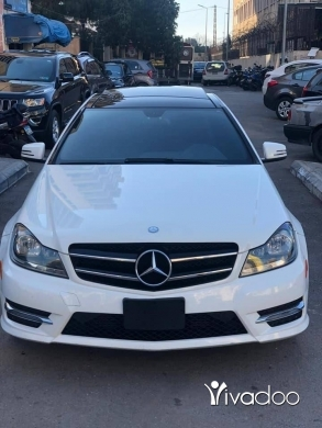 Mercedes-Benz in Beirut City - C250 Coupe 2014 78829827