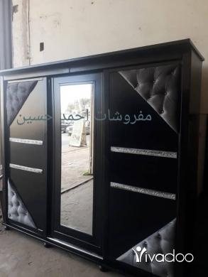 Home & Garden in Tripoli - مفروشات احمد الحسين