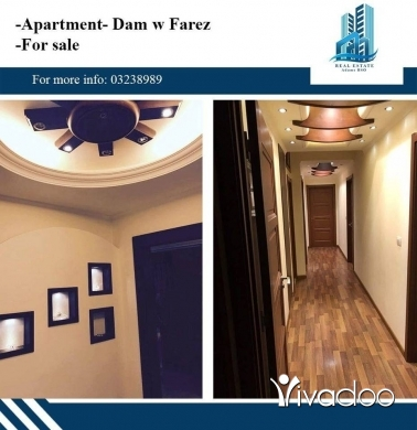Apartments in Tripoli - شقة فخمة للبيع في طرابلس ضم وفرز بجانب مطعم VIP خلف عبد طحان