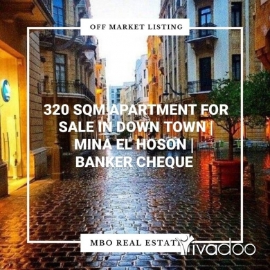 Apartments in Minet el-Hosn - Apartment For Sale In Downtown Beirut Lebanon
