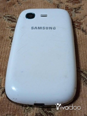 Phones, Mobile Phones & Telecoms in Tripoli - Samsung pocket neo abyad lal be3