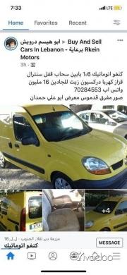 Renault in Beirut City - كانغو اصفر
