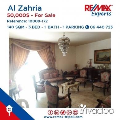 Apartments in Tripoli - Apartment For Sale In Al Zahria,Tripoli