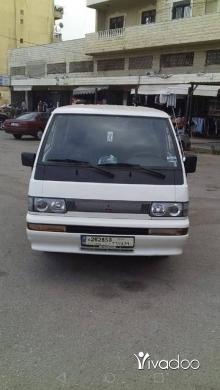 Mitsubishi in Tripoli - فان ميتسوبيشي، بيتسجل بالاسم
