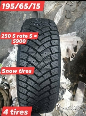 Motorbike Parts & Accessories in Beirut City - for sale